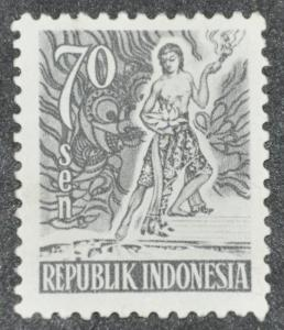DYNAMITE Stamps: Indonesia Scott #383 – MINT hr