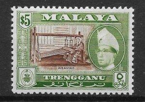 MALAYA TRENGGANU SG99 1957 $5 BROWN & BRONZE-GREEN p12½ MTD MINT