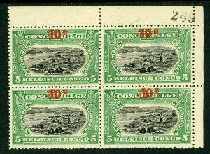 Belgian Congo 1922 10¢/5¢ Provisional Port Matadi Block MNH X714