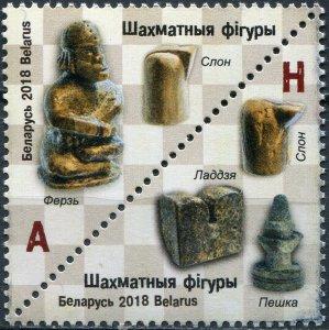 Belarus 2018. Medieval Chess Pieces (MNH OG) Block of 2 stamps