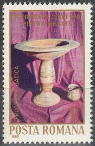 Romania #2961  MNH F-VF  (SU2163)