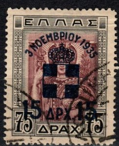 Greece #387  F-VF Used CV $6.00  (X949)