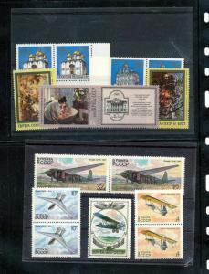 RUSSIA 1970s/80s Air Art Sport Blocks MNH (70+)KM462