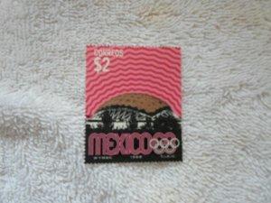 1968 MEXICO OLYMPICS- 2P SPORTS PALACE SC# 999