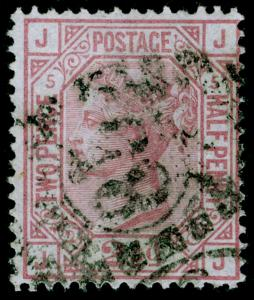 SG141, 2½d rosy mauve PLATE 5, USED. Cat £80. JJ