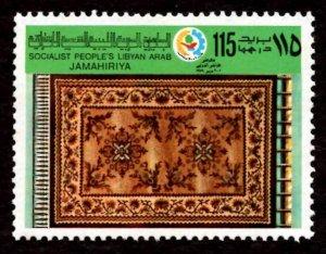 Libya 1979 Rugs Art Handicraft Carpet Art Textile, Tripoli Fair 115d Sc.809 MNH
