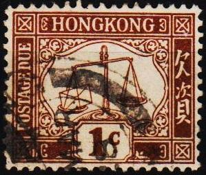 Hong Kong. 1923 1c S.G.D1ab Fine Used