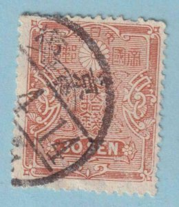 JAPAN 141 - SON CANCEL USED - NO FAULTS EXTRA FINE!