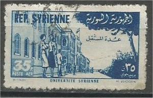 SYRIA, 1954, used 35p, University, Scott C179