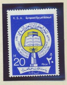Saudi Arabia Stamp Scott #766, Mint Never Hinged