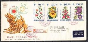 Indonesia, Scott cat. B191-B194. Various Flowers issue. First day cover. ^