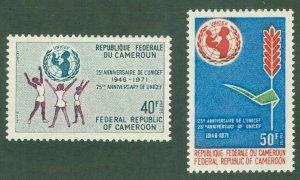 CAMEROUN 530-31 MH BIN$ 2.00