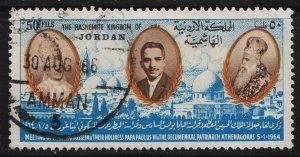 Jordan 1964 Meeting of Pope Paul VI and Patriarch Athenagoras 50f (1/5) USED
