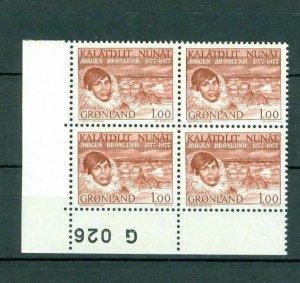 Greenland. 1 Mnh 4-Plate Blocks 1977  #  G 026. 100 Ore  J Bronlund. Cz.  Slania