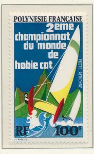 French Polynesia Stamp Scott #C-106, Mint Hinged - Free U.S. Shipping, Free W...