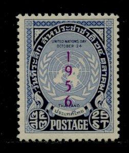 Thailand # 320, Mint Hinge. CV $ 6.00
