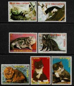 Equatorial Guinea MNH 1394-1400 Cats & Kittens