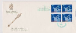CANADA FDC FROM HOUSE OF COMMONS STAMPS #847 LOT#M120