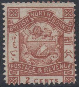 BC NORTH BORNEO 1887-92 COAT OF ARMS Sc 37 ORIGINAL PERF 14 UNUSED