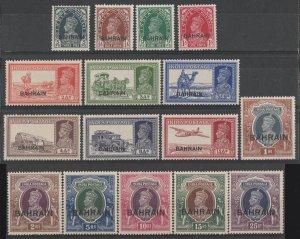 BAHRAIN : 1938 KGVI set 3p-25R. top 6 values MNH ** . SG cat £1000. Key set.