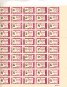 US 1143 - 4¢ Abraham Lincoln Quotation Unused