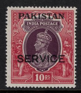 Pakistan 1947-49 SC O13 LH CV $75