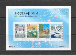 BIRDS - JAPAN #Z393b  SHEET  MNH