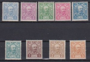 Montenegro 1902 Scott 57-65 Prince Nicholas I MNH