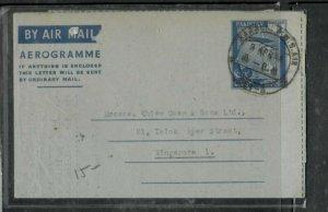PAKISTAN COVER (PP0906BB)   1959 8A AEROGRAM SENT TO SINGAPORE PUNCH HOLE UL