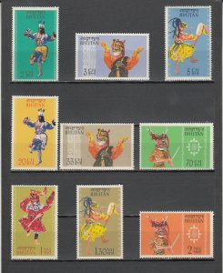 BHUTAN 15-23 MNH 2019 SCOTT CATALOGUE VALUE $6.05