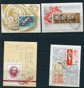 Russia 7 Souvenir Sheets Mi Block 54-60 Complete 1969  Year of SS  r2247hs