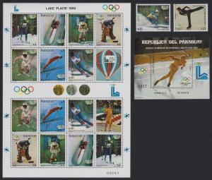 Paraguay Winter Olympic Games Lake Placed COMPLETE issue SC#1953-1956
