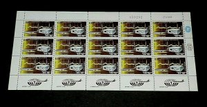 1968, ISRAEL #C44,  AIRMAIL, EXPORT ISSUE, 0.80, SHEET/ 15 , MNH, NICE! LQQK!