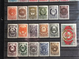 1947 Russia Coats of Arms Sc# 1104-20 MNH
