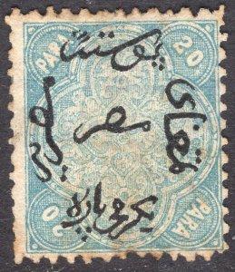 EGYPT SCOTT 3