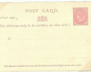 Australian States NEW SOUTH WALES QV Stationery Superb INTACT REPLY CARD  A124