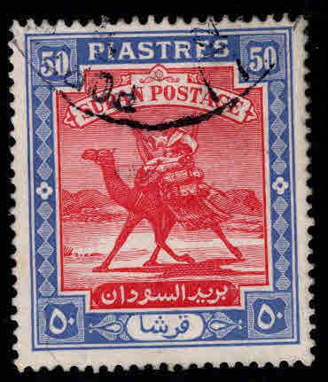 SUDAN Scott 94 Used 1948 Camel Post with new inscription 1948