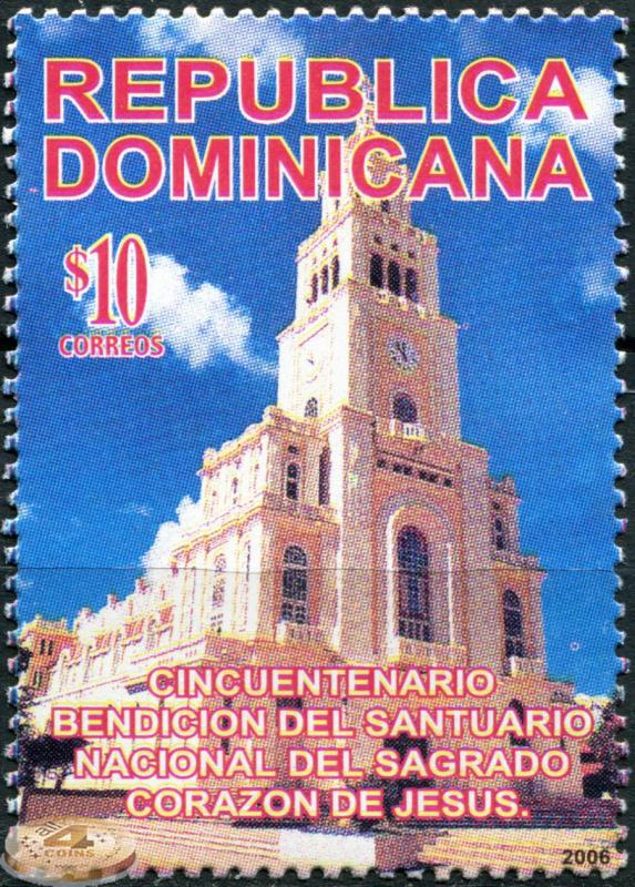 Dominican Rep. 2006. National Sanctuary of the Sacred Heart of Jesus (MNH OG)