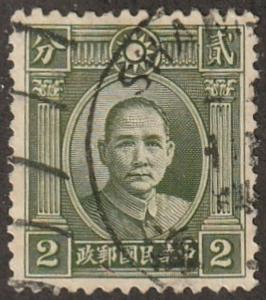 China stamp, Scott# 297, used, perf 12.5, well centered, #c-3