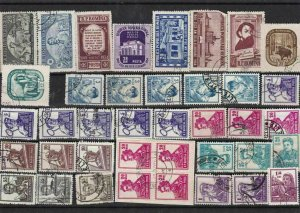 Romania Stamps Ref 14239
