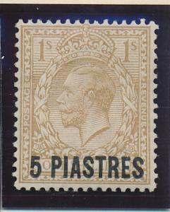 Great Britain, Offices Turkish Empire Stamp Scott #45, Mint Hinged, Part Gum ...