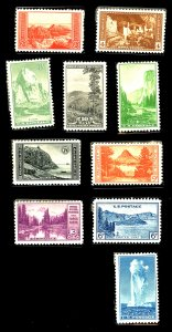 U.S. #740-749 MINT MIxed Condition