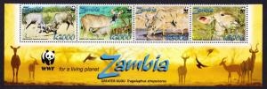 Zambia WWF Greater Kudu Strip of 4v with WWF Logo SG#1049-1052 MI#1606-1609