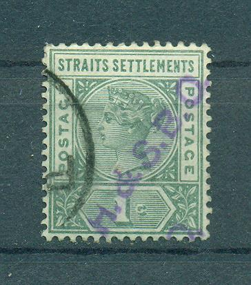 Straits Settlements sc# 83 (2) used cat value $.80