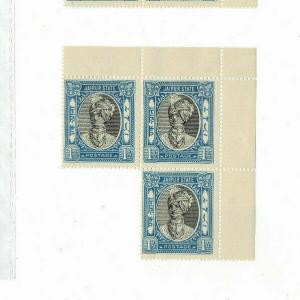 India Jaipur State 1As - SG 60 / Sc 37A BLk/3 Cat £54 MNH