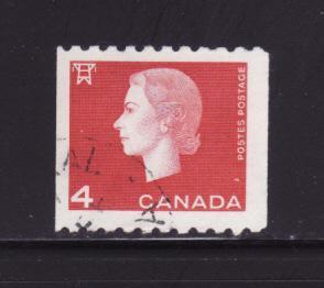 Canada 408 Coil Stamp U Queen Elizabeth II