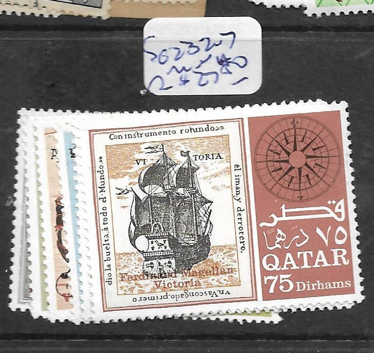 QATAR (PP1002B) SG 232-7  MNH