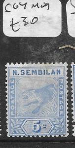 MALAYA NEGRI SEMBILAN (P0107B)  TIGER 5C  SG 4  MOG