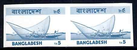 Bangladesh 1973 Fishing boat 5t unmounted mint imperf pai...