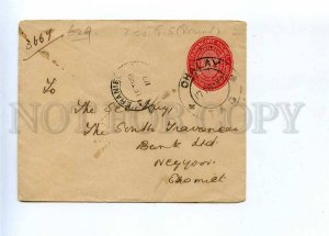 196307 INDIA TRAVANCORE Bank real posted stamped cover
